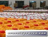 aceite de palma para la venta